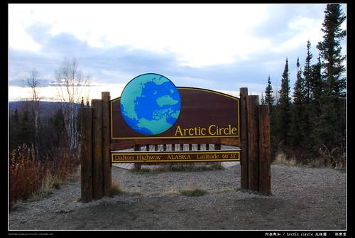 阿拉斯加北極圈