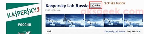 Kaspersky fb page