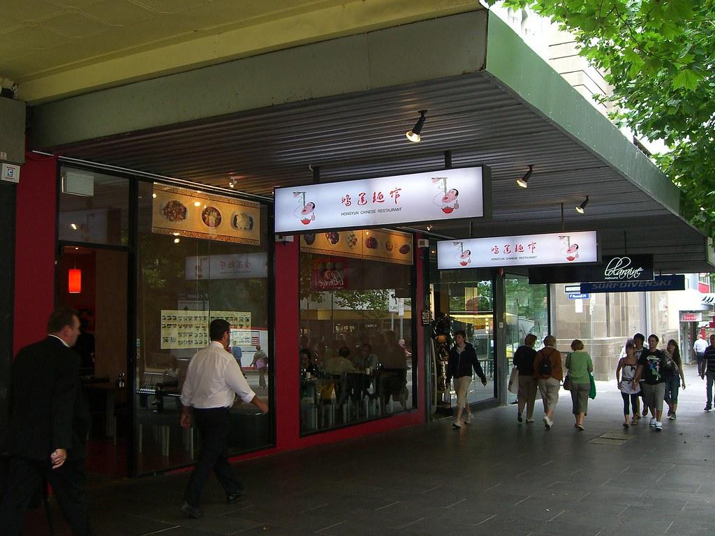 Hongyun Chinese Restaurant