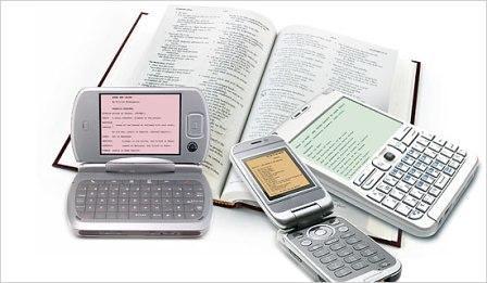 手機或許才是數位電子書的殺手級應用…