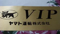 YAMATO VIP