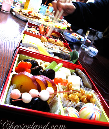 osechi9 by you.