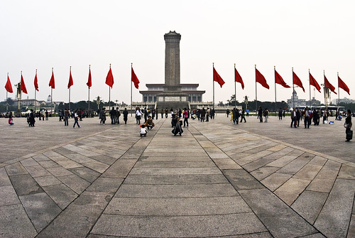 The Monument to the People's Heroes.