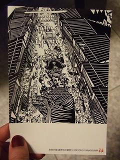 來自奈良井的明信片