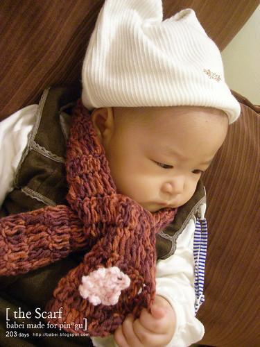 20090309圍巾pingu-203d