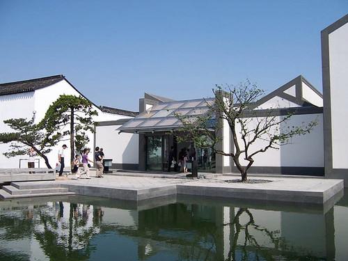 苏州博物馆8