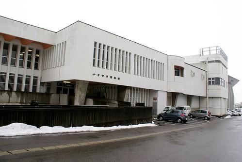 十日町市博物館