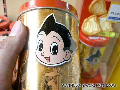 Astroboy biscuits
