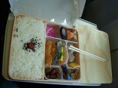 DSCN3886.JPG (Derek Ryan) Tags: travel japan tokyo kyoto    osaka nara kansai  nihon  atagawa    kantou