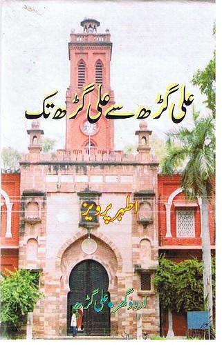 Biographies -- Aligarh se Aligarh Tak