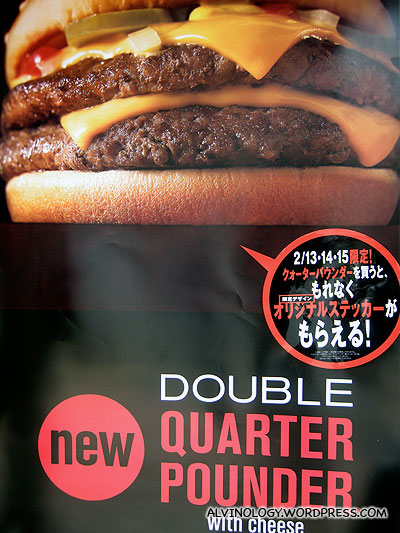 Double Quarter Pounder