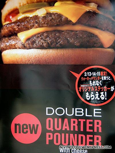 Double Quarter Pounder