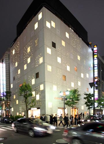 Vuitton Shop @ Ginza
