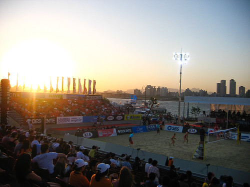 Beach Volleyball Tourament