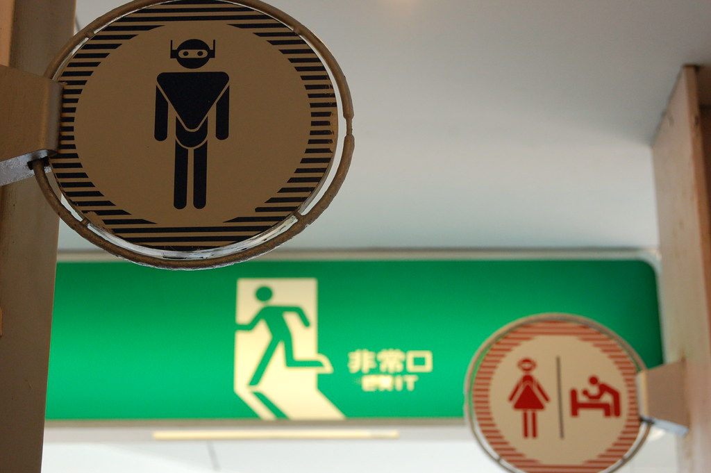 Bathroom Signs Japan the world's best photos of fukuoka and spaceworld - flickr hive mind