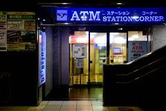 midnight station 02