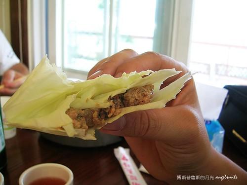 魯媽媽雲南擺夷料理 10