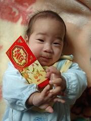 忙碌的除夕 - ㄚ粒 - 巫婆的捣药工厂-上海分公司