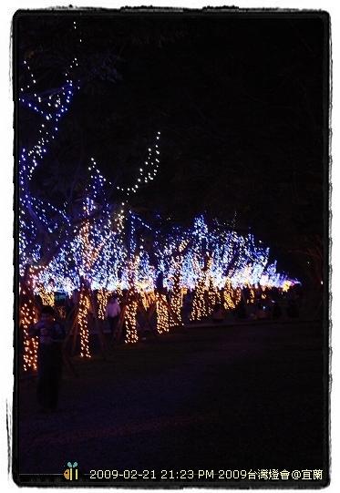 2009年台灣燈會在宜蘭---周圍燈光 (1)