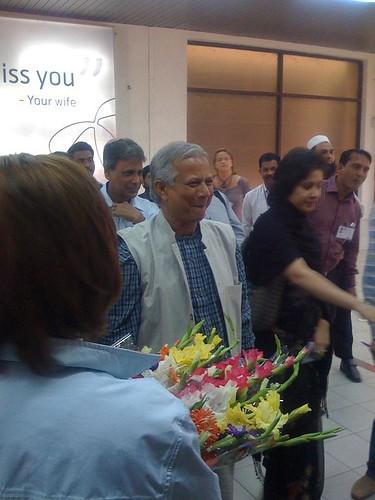 Meeting Muhammad Yunus at the Gate