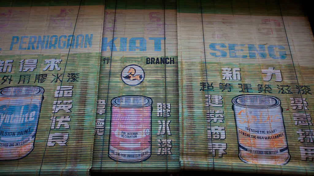 Old Bamboo Blinds, Advertising Paint