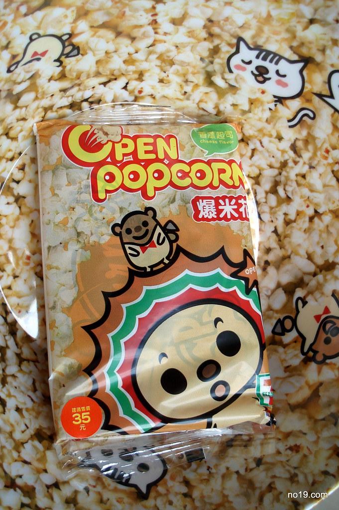 OPEN! popcorn