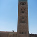La Koutoubia Prayer tower. Wakes you up everyday at 5