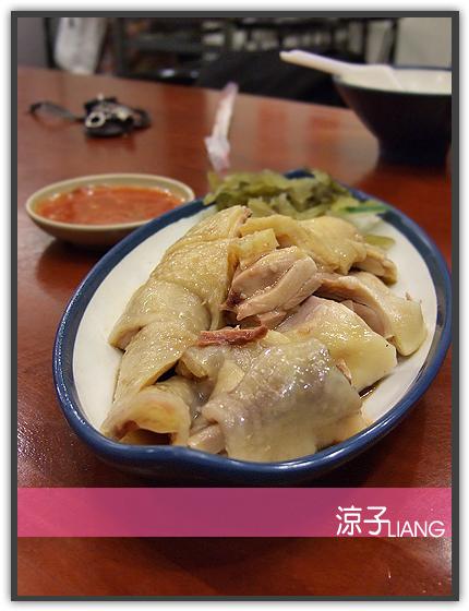 星食雞 海南雞飯專賣店06