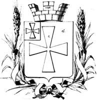 Герб Новограда-Волныского