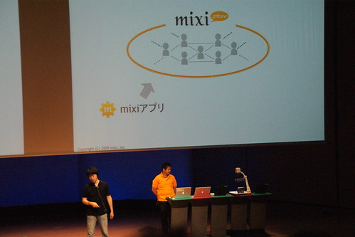 founder of Mixi by switchstyle.