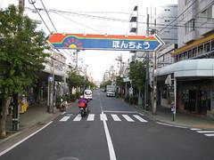 商店街@鶴見