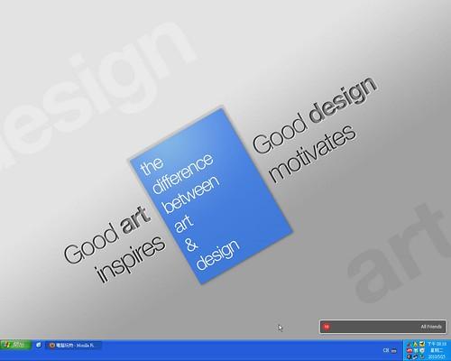 gooddesign-01 (by 異塵行者)