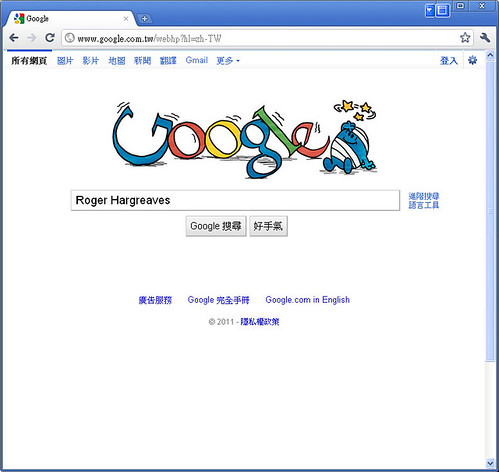 Google - Google Chrome 201159 上午 023800