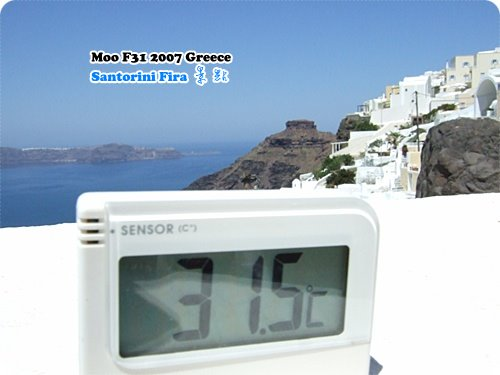 Santorini Fira 街景-24