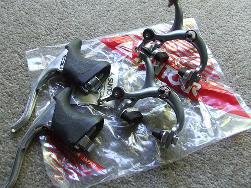 NOS Suntour Sprint (CB-7500) Brake Set by Steel-is-real.