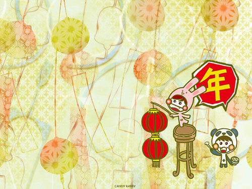 Traditional Chinese New Year Spring Festival desktop Wallpaper for Windows 7