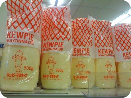 Kewpie Maynnaise