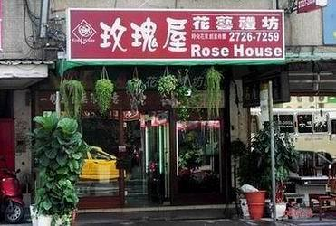 rosehouse by you.