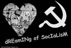 Dreaming of Socialism (Mohammad A. Hamama, A reflected version!) Tags: dreaming socialism