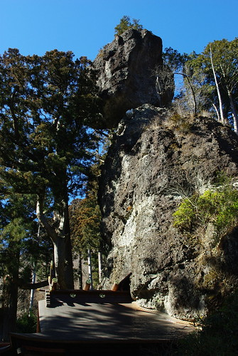 榛名神社 御姿岩 haruna shrine misugata stone