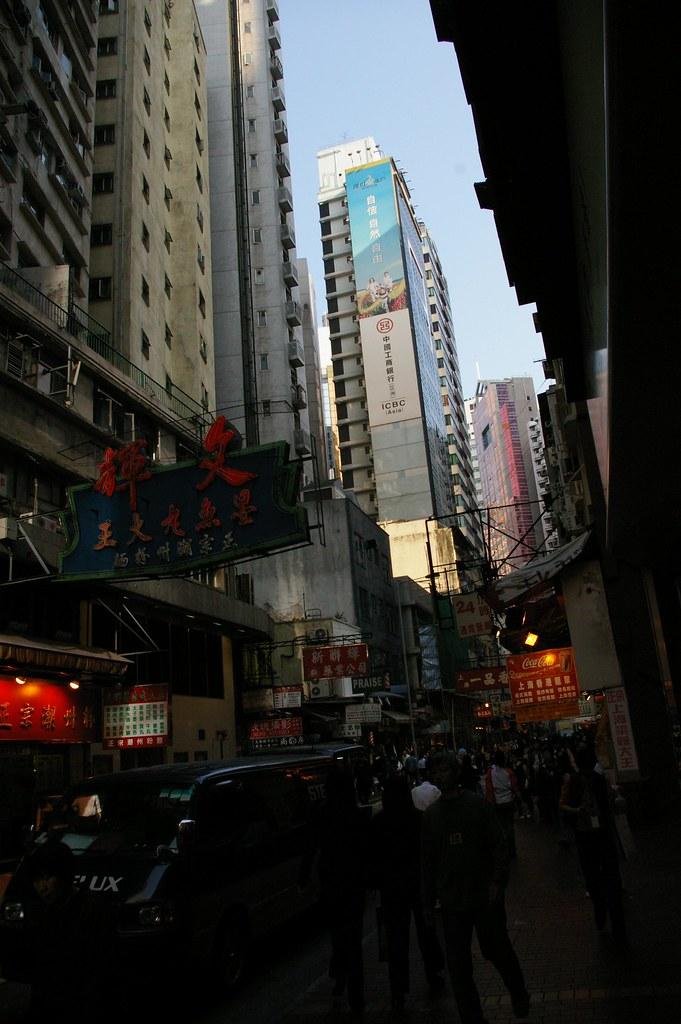 Jardines Bazaar, Causeway Bay