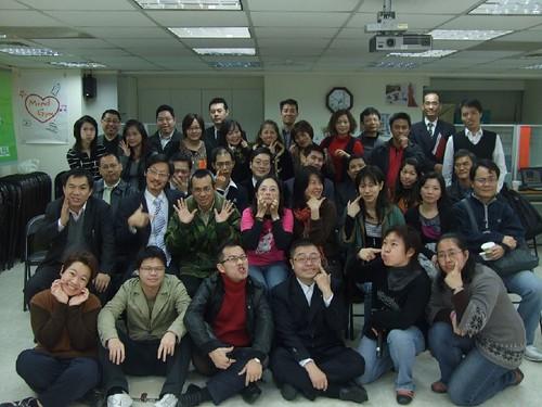 你拍攝的 Cphotos20090217eComing-網路創業行大運134。
