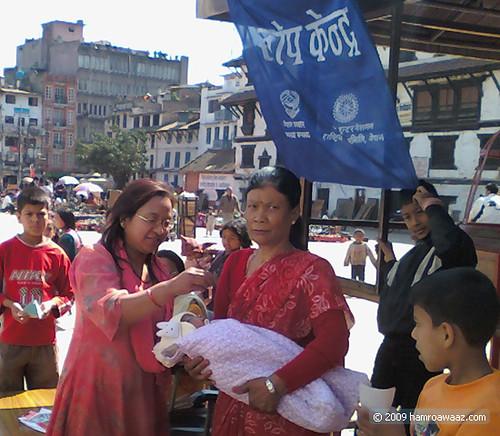 Polio Drop Vaccination