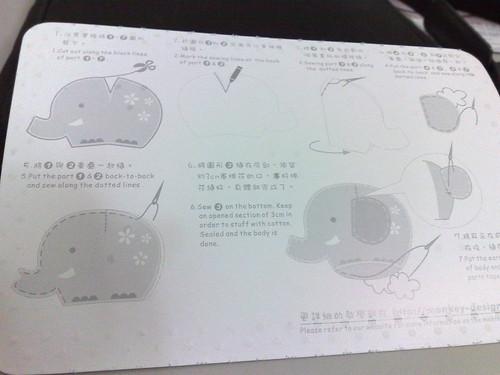 動物布偶明信片說明書(三)
