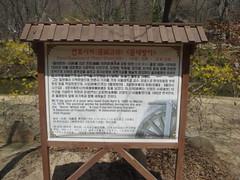 DSC01184 (Turansa Tours) Tags: yongin aldea folclorica