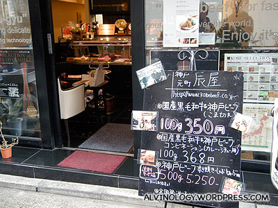 Meat shop specialising in Kobe beef