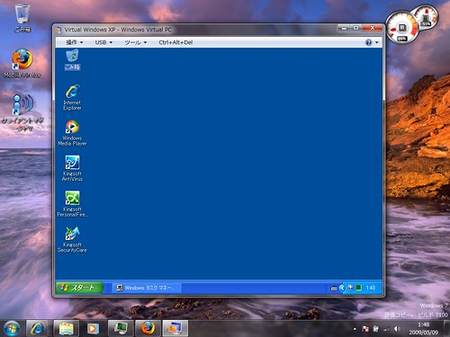 windows7xpmodeStart