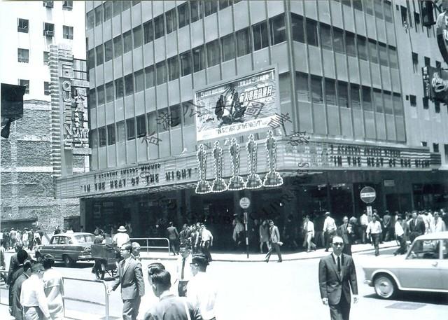 1968 Queen's Theatre = 皇后戲院