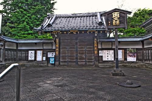 Ueno Kaneiji