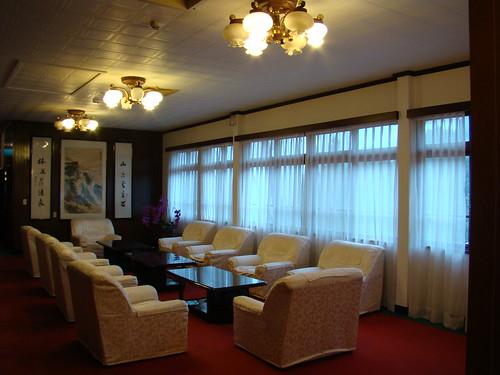 阿里山賓館